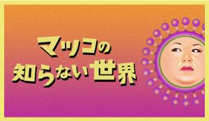 スクリーンショット 2014-12-18 13.34.34